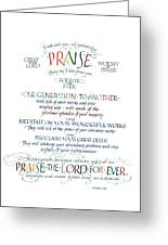 Praise Psalm 145 Greeting Card by Judy Dodds