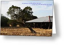 Isaiah 55 12 Greeting Card