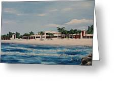 Praminade At Lido Beach Greeting Card