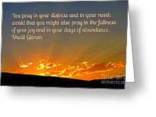 Pray Abundantly Greeting Card