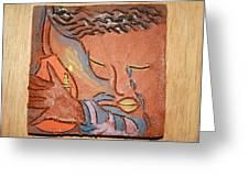 Prayer 28 - Tile Greeting Card