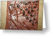 Prayer 37 - Tile Greeting Card