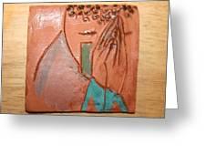 Prayer 39 - Tile Greeting Card