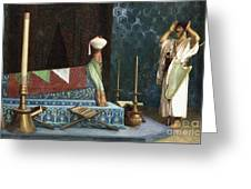 Prayer At The Sultan's Room  The Grief Of Akubar  Greeting Card