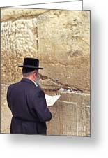 Prayer At The Western Wall Greeting Card