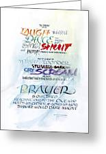 Prayer Greeting Card by Judy Dodds
