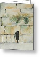 Praying At The Western Wall Greeting Card
