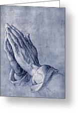 Praying Hands, Art By Durer Greeting Card by Sheila Terry