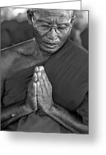 Praying Monk Greeting Card
