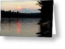 Pre-sunrise Greeting Card