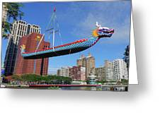 Preparation For The 2016 Dragon Boat Festival Greeting Card