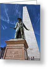 Prescott Statue On Bunker Hill Greeting Card