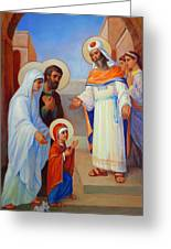 Presentation Of Mary In The Temple  Greeting Card