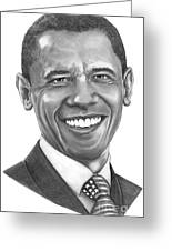President Barack Obama By Murphy Art. Elliott Greeting Card