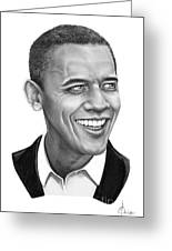 President Barack Obama Greeting Card