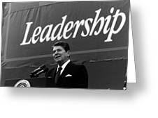 President Ronald Reagan Leadership Photo Greeting Card