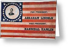 Presidential Campaign, Greeting Card