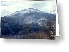Presidential Mountain View Greeting Card