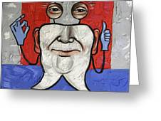 Presidential Tooth 2 Greeting Card by Anthony Falbo