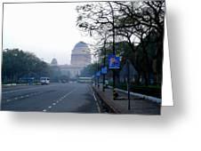President's House At New Delhi Greeting Card
