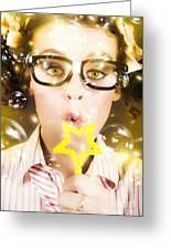 Pretty Geek Girl At Birthday Party Celebration Greeting Card