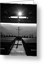 Pretty Place Aka Fred W. Symmes Chapel Black And White Greeting Card