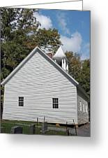 Primitive Baptist Church Est 1827 Greeting Card