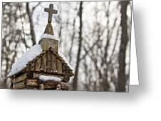 Primitive Church In The Mountains Greeting Card