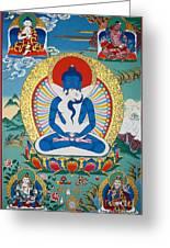 Primordial Buddha Kuntuzangpo Greeting Card