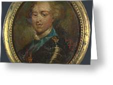 Prince Charles Edward Stuart The Young Pretender Greeting Card