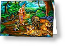 Prince In The Forest Of Life Greeting Card