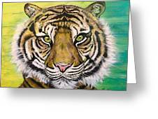 Prince Of The Jungle Greeting Card