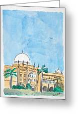 Prince Of Wales Museum Mumbai Greeting Card