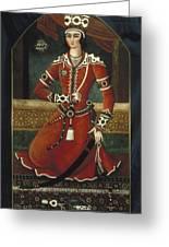 Prince Yahya Greeting Card