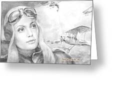 Princess Eugenie M Shakhovskaya Historic Czar Russia Featured By Angelina Jolie Greeting Card