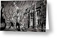 Princeton University Foulke And Henry Halls Archway Greeting Card