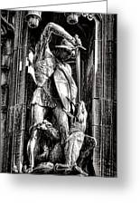 Princeton University Saint George And Dragon Sculpture Greeting Card