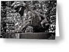 Princeton University Tiger Sculture Greeting Card