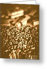 Print Industry Typographic Letters And Numbers Greeting Card