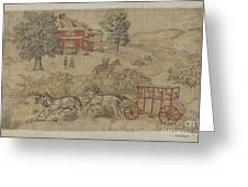 Printed Textile: Genre Scene Greeting Card