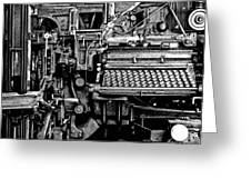 Printing Press Greeting Card by Kenneth Mucke