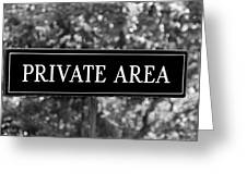Private Area Sign Greeting Card