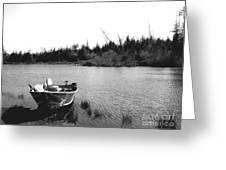 Private Lake  Greeting Card