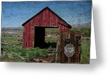Private Property No Trespassing Greeting Card