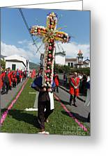 Procession In Furnas - Azores Greeting Card