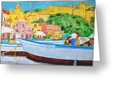 Procida  Greeting Card