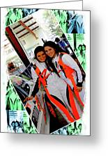 Professional Rally Racers, Parque Xtremo II Greeting Card