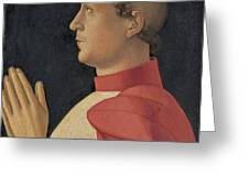 Profile Portrait Of Cardinal Philippe De Levis Greeting Card