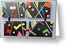 Progressiv Pop Art Msc 009 Greeting Card