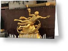 Prometheus Rockefeller Center Greeting Card